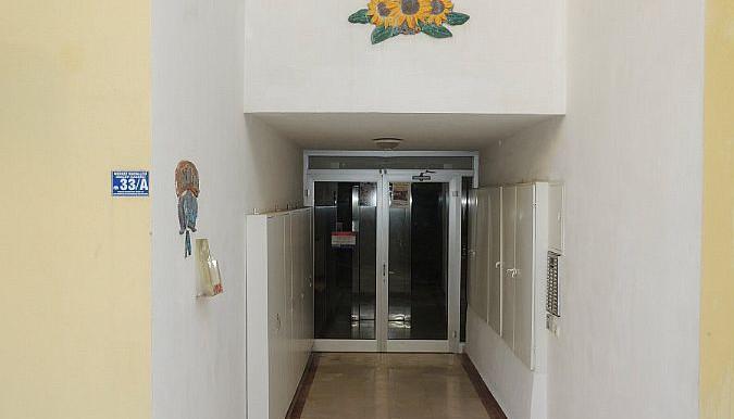 مرکز-آلانیا-دفتر-املاک-و-مستغلات (6)